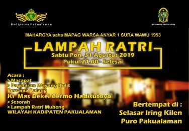 Lampah Ratri