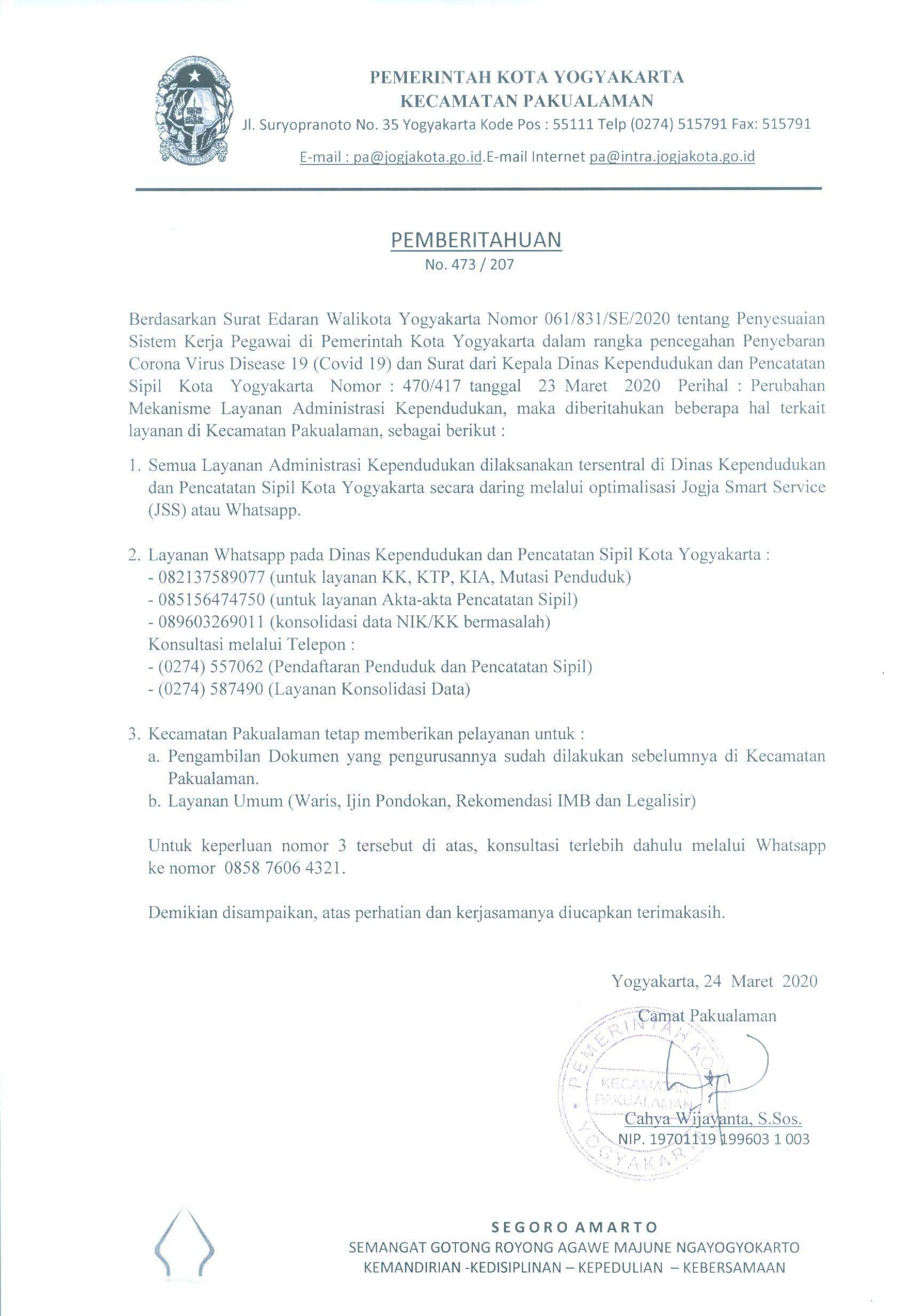 Perubahan mekanisme Pelayanan Pada Masa Tanggap Darurat Bencana COVID-19