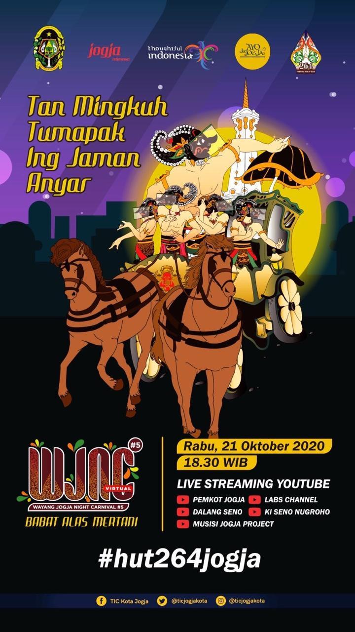 Wayang Jogja Night Carnival #5